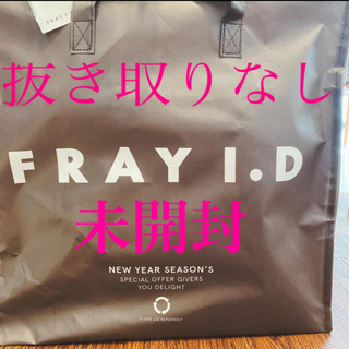 フレイアイディー(FRAY I.D)のフレイアイディー  2021 福袋 抜き取りなし(セット/コーデ)