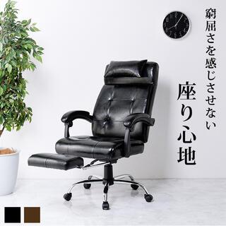 [送料無料]オフィス リクライニングハイバックチェア/2色(ハイバックチェア)