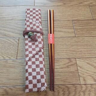 タチキチ(たち吉)の若狭塗箸(カトラリー/箸)