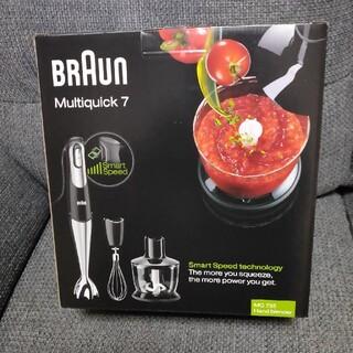ブラウン(BRAUN)のBRAUN マルチクイック 7 ハンドブレンダー MQ735(調理機器)