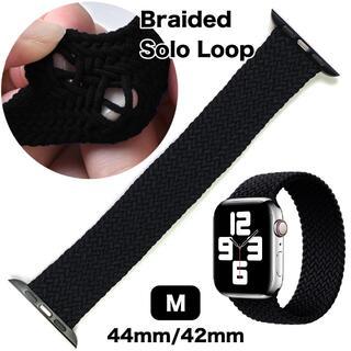アップルウォッチ(Apple Watch)のブレイデッドソロループ M【ブラック】Apple Watch 42/44(ラバーベルト)