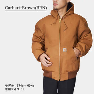 カーハート(carhartt)の新品未使用 カーハート アクティブジャケット J140 ブラウン Mサイズ(その他)