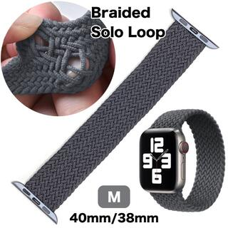 アップルウォッチ(Apple Watch)のブレイデッドソロループ M【グレー】Apple Watch 38/40(ラバーベルト)