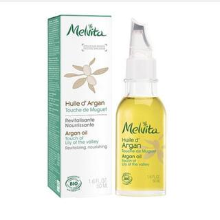 メルヴィータ(Melvita)のMelvita 限定 リリーオブザバレー 新品(ボディオイル)