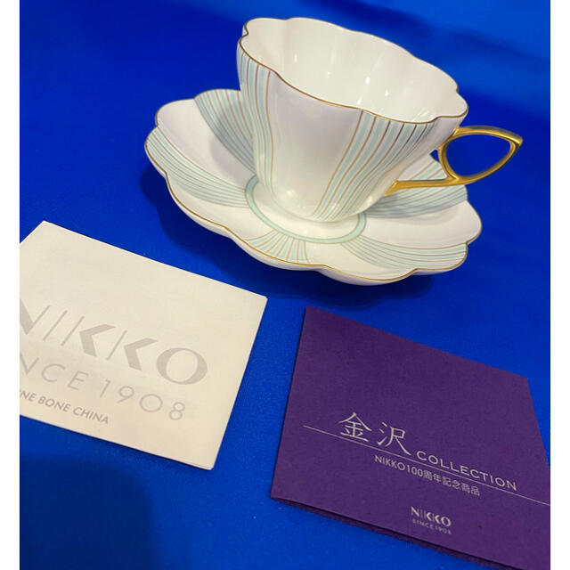 NIKKO(ニッコー)のNIKKO ニッコー 金沢コレクション カップ&ソーサー 1客 グリーン ブルー インテリア/住まい/日用品のキッチン/食器(食器)の商品写真