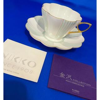 ニッコー(NIKKO)のNIKKO ニッコー 金沢コレクション カップ&ソーサー 1客 グリーン ブルー(食器)