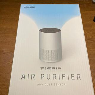 ドウシシャ(ドウシシャ)のDOSHISHA/ドウシシャ/空気清浄機/Pieria APU-101H(加湿器/除湿機)