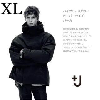 ユニクロ(UNIQLO)のタグ付き新品★ユニクロ +J ジルサンダー Dark Gray XL(ダウンジャケット)