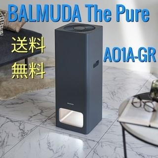 BALMUDA - 新品未使用★BALMUDA A01A-GR ダークグレー 空気清浄機
