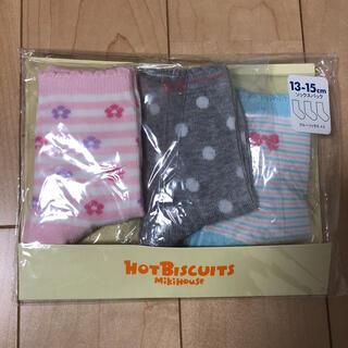 ホットビスケッツ(HOT BISCUITS)の新品未開封⭐️ミキハウス ホットビスケッツ 靴下13〜15センチ(靴下/タイツ)