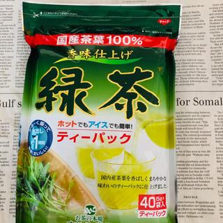 国産茶葉☆ 水出し緑茶 40袋入 アイスorホットOK 〜マイボトルにも是非〜(茶)