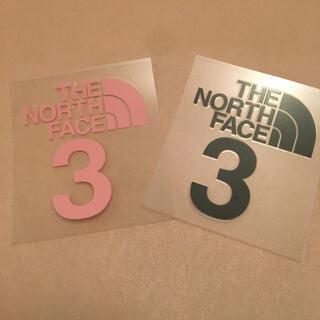 ザノースフェイス(THE NORTH FACE)のTHE NORTH FACE3 march ステッカー2枚組(その他)