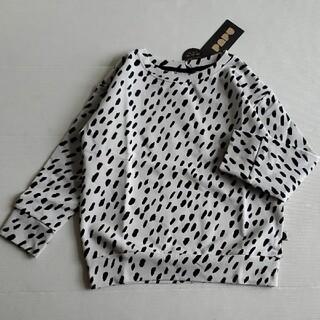 コドモビームス(こどもビームス)の110-116cm*PAPU スウェット SWEATSHIRT(Tシャツ/カットソー)