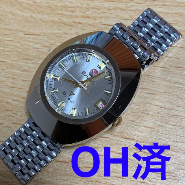 RADO(ラドー)のOH済 ラドーバルボア(金色超鋼ケース)1970年代製造 25石 6振動 メンズの時計(腕時計(アナログ))の商品写真