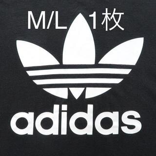 アディダス(adidas)のadidas カバー ブラック 黒 M/L  1枚 大人 (その他)
