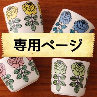 専用ページ*ルピシア16箱セット(茶)