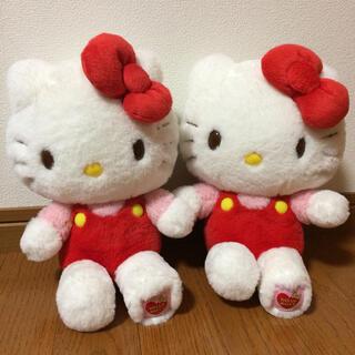 ハローキティ(ハローキティ)のキティ ぬいぐるみ 2個セット(ぬいぐるみ)