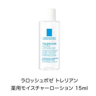 ラロッシュポゼ(LA ROCHE-POSAY)のラロッシュポゼ トレリアン 薬用モイスチャーローション(化粧水/ローション)