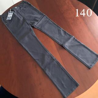 エフオーキッズ(F.O.KIDS)の⭐️未使用品 エフオーキッズ パンツ 140サイズ(パンツ/スパッツ)