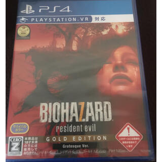 プレイステーション4(PlayStation4)のバイオハザード7 レジデント イービル ゴールド エディション グロテスクVer(家庭用ゲームソフト)