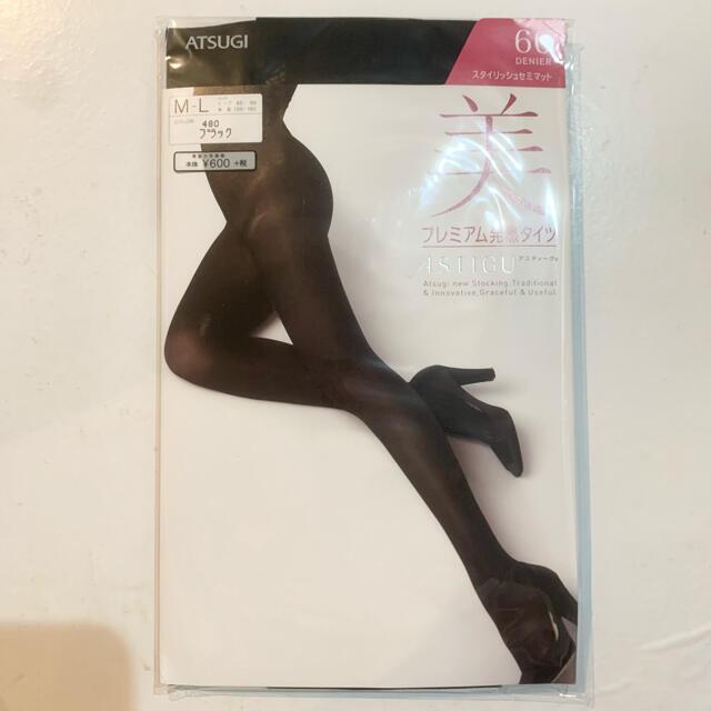 Atsugi(アツギ)のATSUGI アツギ アスティーグ 60デニール M-L 美 3足セット レディースのレッグウェア(タイツ/ストッキング)の商品写真