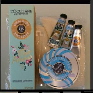 L'OCCITANE - ロクシタン シア ハンドクリーム ボディクリーム