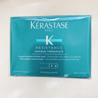 ケラスターゼ(KERASTASE)のマスクセラピュート(トリートメント)