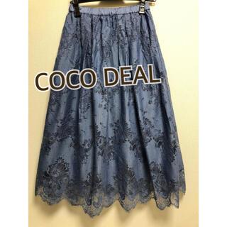 ココディール(COCO DEAL)のココディール レーススカート(ロングスカート)
