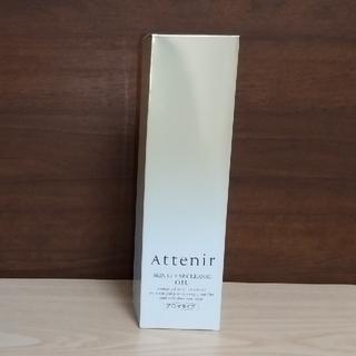 Attenir - アテニア スキンクリアクレンズ オイルAn
