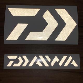 ダイワ(DAIWA)のダイワ カッティングステッカー 反射ホワイト 超防水 2枚セット(その他)