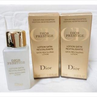 クリスチャンディオール(Christian Dior)のChristian Dior プレステージ サテンローション2本 サンプルサイズ(化粧水/ローション)