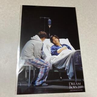King & Prince 神宮寺勇太 ステージフォト(アイドルグッズ)
