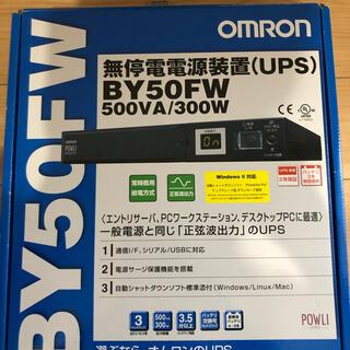 オムロン(OMRON)の【オムロン】 UPS/無停電電源装置 BY50FW(バッテリー/充電器)