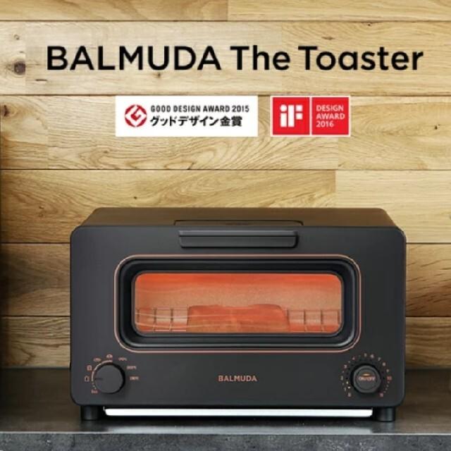 BALMUDA(バルミューダ)のBALMUDA スチームトースター ベージュ K05A-BG スマホ/家電/カメラの調理家電(調理機器)の商品写真