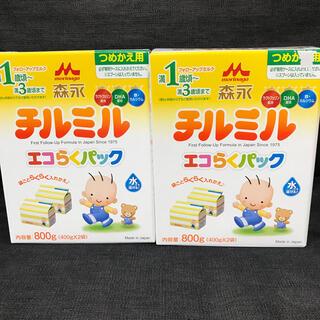 森永乳業 - 森永 チルミル エコらくパック 2箱セット 粉ミルク