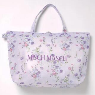 ミッシュマッシュ(MISCH MASCH)のMISCH MASCH  福袋 2020 ミッシュマッシュ  抜き取りなし (セット/コーデ)