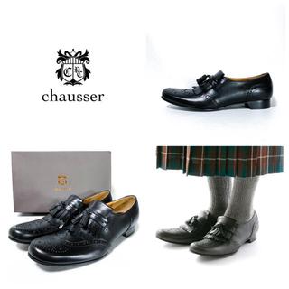 ショセ(chausser)の■今季新作 新品 定3.8万 ショセ CHAUSSER ローファー 24 38(ローファー/革靴)