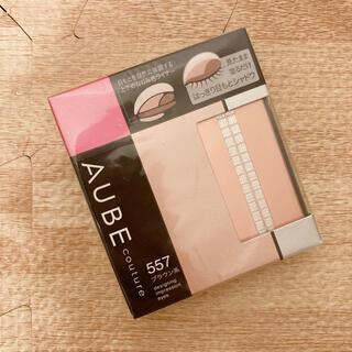 AUBE couture - 【新品未使用】オーブクチュール アイシャドウ