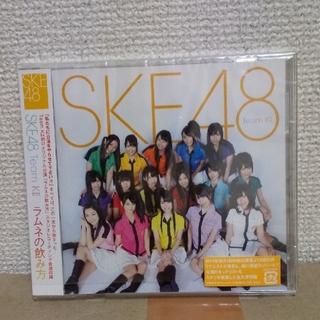 エスケーイーフォーティーエイト(SKE48)のSKE48  ラムネの飲み方(ポップス/ロック(邦楽))
