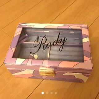 レディー(Rady)のRadyミルフルール柄ジュエリーBOXアクセサリーケース ジュエリーボックス(ケース/ボックス)