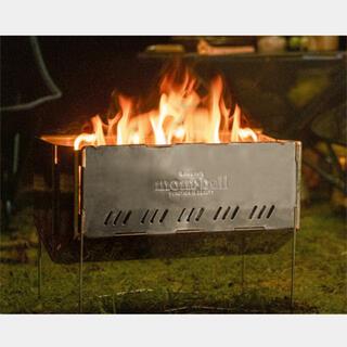 モンベル(mont bell)のモンベル 焚き火台 フォールディング ファイヤーピット 焚き火台(調理器具)