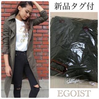 エゴイスト(EGOIST)の❃半額以下❃【新品】EGOISTトレンチコート❃カーキ ロングコート(トレンチコート)