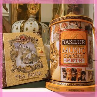 バシラーティー BASILUR TEA  新品 未開封 ギフト アイスティー(茶)