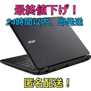 エイサー(Acer)のwindows10 ノートパソコン acer スペックは画像の通り 美品(ノートPC)