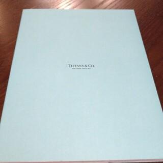 ティファニー(Tiffany & Co.)のTiffany 婚姻届(平成Version)(結婚/出産/子育て)