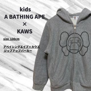 A BATHING APE - 【 キッズ 】 APE BAPE アベイシングエイプ カウズコラボ パーカー