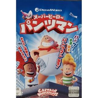 中古DVDスーパーヒーロー・パンツマン ('16米)(アニメ)