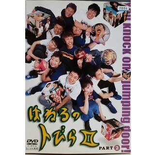中古DVD はねるのトビラⅡ PART2(お笑い/バラエティ)