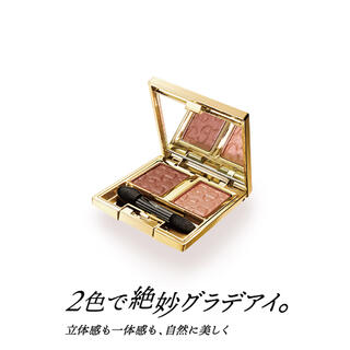 Elégance. - 限定色☆ エレガンス アルモニーアイズ101