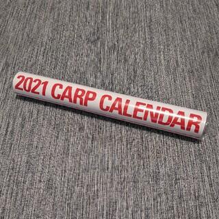 カーブカレンダー 2021 企業名無し(カレンダー)